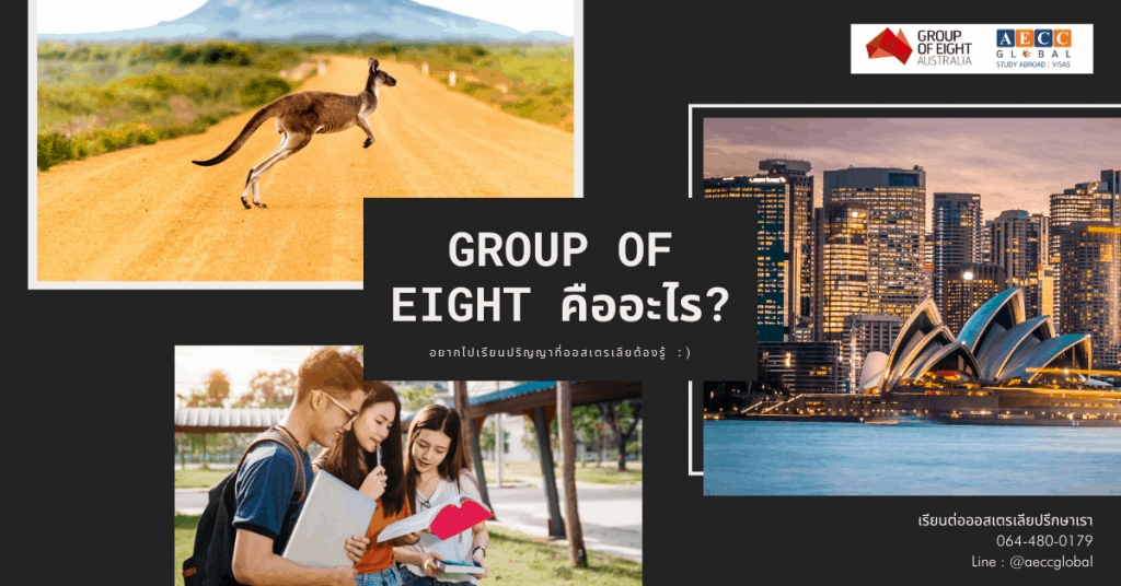 GROUP-OF-EIGHT-_-1024x536